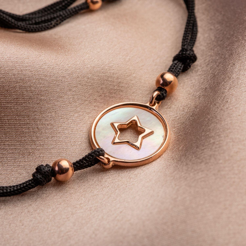 I have My Star silver bracelet